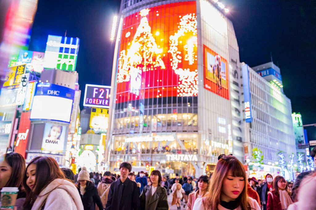 capodanno a tokyo viaggio guidato